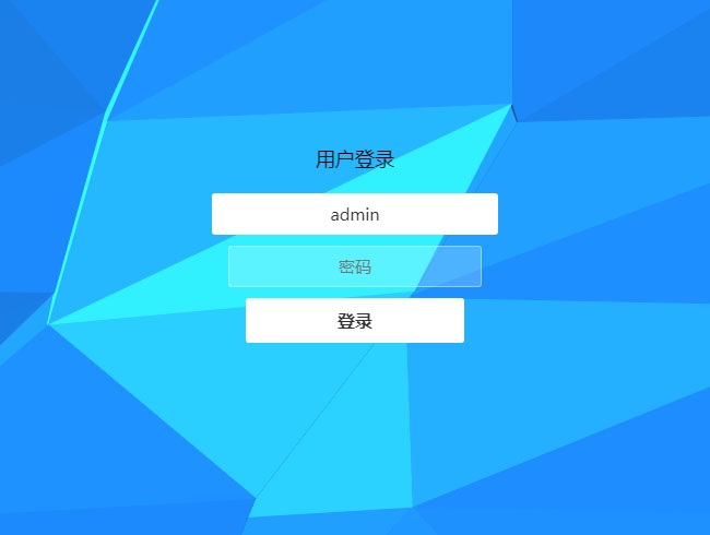 HTML5 prismatic dynamic background login box Effects