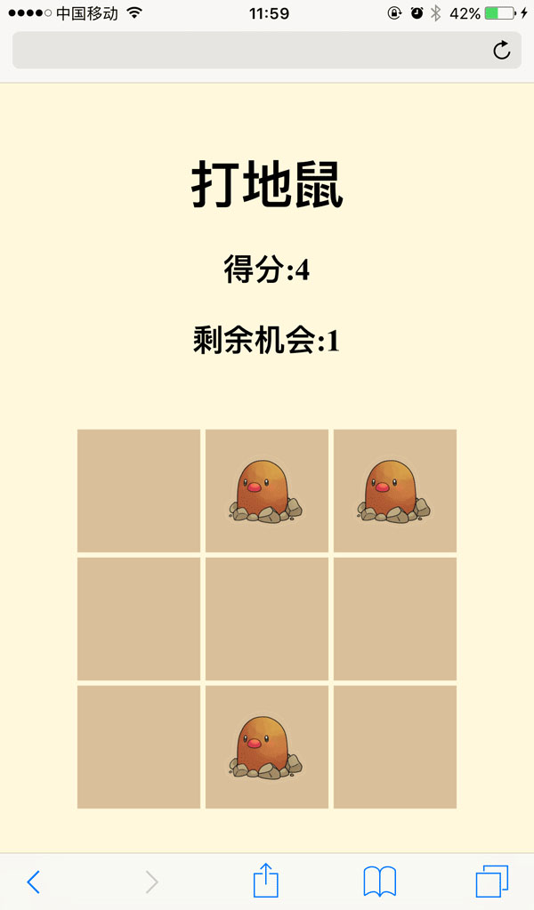 HTML5 hamster WeChat game source code Effects