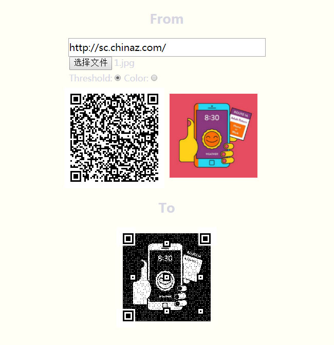 HTML5 generated pattern QR code plug-in Effects