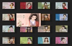 js jitter beauty album picture enlarged display