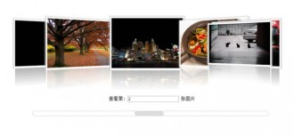 jQuery drag photo album with slider