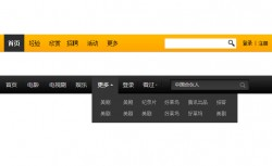 Tencent video station cool jQuery navigation