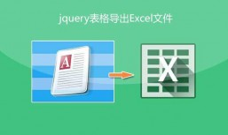 jQuery web form export Excel file