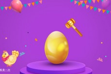 jQuery concise golden egg draw