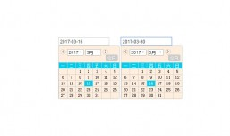 jQuery double calendar selection plugin double-date