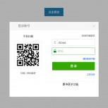 jQuery pop-up layer with QR code login window
