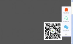 jQuery bring back top qq and QR code