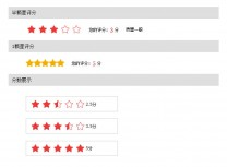 jQuery five-star rating