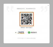jQuery article QR code scanning and rewarding function
