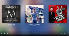 jQuery supports PC mobile phone music player plug-in
