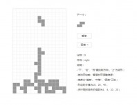 jQuery web version Tetris game source code