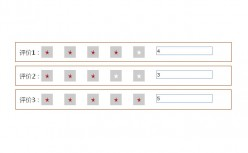 jQuery click on stars to score and display numbers