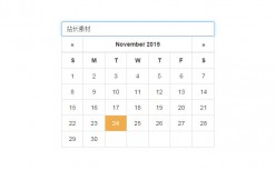 Date picker plugin based on bootstrap
