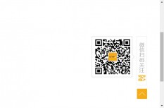 jQuery WeChat Scan Follow Webpage