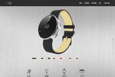 IDO smart watch page scroll html5