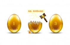 jQuery smashing golden egg lucky draw php source code