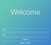 CSS3 mobile login blue template download