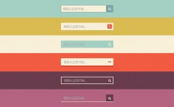 Pure CSS3 UI making search box style