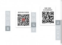 CSS3 hover to display QR code