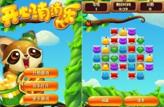 HTML5 Happy Consumers WeChat game source code